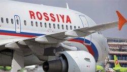 طائرة روسية الإقلاع 894-thumb2.jpg