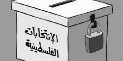 مرسوم عباس انتهاك للعملية الانتخابية 900x450_uploads,2016,07,21,e04b4597f2-thumb2.jpg