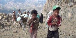 الحوثيون يهجرون أكثر أسرة 900x450_uploads,2016,10,044cb57d32-thumb2.jpg