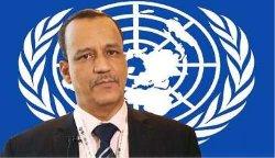 الكويت تستضيف محادثات سلام يمنية 90_14-thumb2.jpg