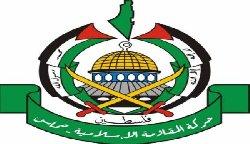 "حماس تصريحات ""عروج"" سياستنا التفاوض 928d004b61bdaa5abfa754d77a3e1791_0-thumb2.jpg"