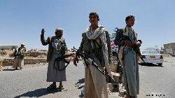 اختفاء شعارات الحوثيين صنعاء اقتراب 99_75-thumb2.jpg