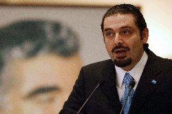 الحريري انتحر سياسياً الطاولة خصومه؟ IMG09263563-thumb2.jpg