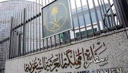 حملة رافضية سفارة السعودية بالعراق KSA-500x286-thumb2.jpg