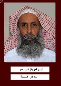 تداعيات تجاوزات إيران القصاص LYNXMPEC01039_L-thumb2.jpg