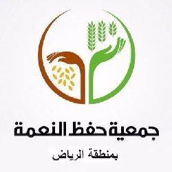 التكافل الاجتماعي السعودية OeBbHHEU-thumb2.jpg