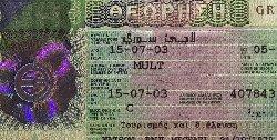 إعادة النظر قواعد اللجوء Schengen-visa-Greek-650_0-650x330-thumb2.jpg