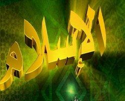 الحرب الإسلام تستثني أحدا _________________________________134731654-thumb2.jpg