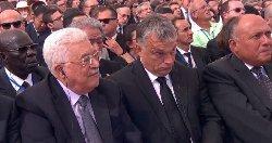 استياء فلسطيني مشاركة عباس بجنازة abpers-thumb2.jpg