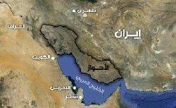 الاحتلال الإيراني يبني 2000 وحدة ahwazmap_1-thumb2.jpg