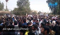 أحوازيون وعرب يتظاهرون أمام سفارة ahwazzonnn-thumb2.jpg