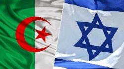 توجه النظام الجزائري للتطبيع الاحتلال algisrael-thumb2.jpg