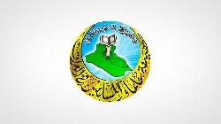 هيئة علماء المسلمين تحذر استمرار amsi_21-thumb2.jpg