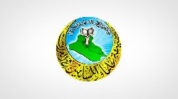 هيئة علماء المسلمين استخفاف الأمم amsi_22-thumb2.jpg