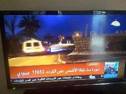 نتنياهو يتوعد بمواصلة سعيه لإغلاق aqsachannel_1-thumb2.jpg