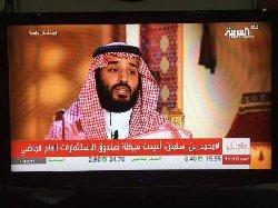 رؤية السعودية تهدف تنوع موارد arabiyaa-thumb2.jpg