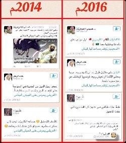 ازدواجية تعامل نشطاء بتويتر arifi_1-thumb2.jpg