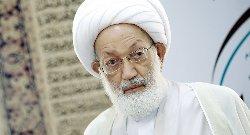 البحرين تسقط الجنسية الزعيم الروحي bahhhh-thumb2.jpg