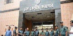 بإعدام برلماني سابق الجماعة الإسلامية bangaliiii-thumb2.jpg