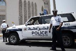 البحرين تعلن إحباط مخطط إرهابي bhpolice-thumb2.jpg