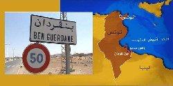 مداهمة مدرسة قرآنية وحصار مسجد binqrdan-thumb2.jpg