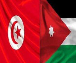 هوية الدول العربية السنية d0a8e7485b28c651940b4e64667dedd6-thumb2.jpg