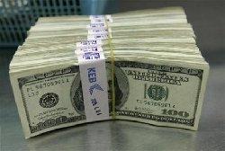 تهريب أكثر مليار دولار dfsgffd-445x300-thumb2.jpg