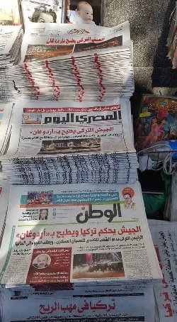 تعرقل إصدار بيان لمجلس الأمن egypress-thumb2.jpg
