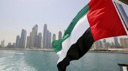 �������� ���� ������� ����� ������ emiratess_0-thumb2.jpg