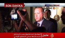 وزير الداخلية التركي يعلن الانقلاب erdoganco-thumb2.jpg