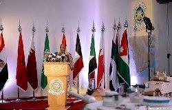 التحالف العربي: مجلس العزاء يتسم esss-thumb2.jpg