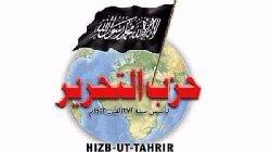 قضائي بتعليق نشاط التحرير الإسلامي f4f18563-2924-43fb-aeef-ee016fdb9edb_16x9_600x338-thumb2.jpg