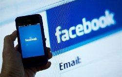 وزير خارجية ألمانيا يكشف إمداد facebookh_0-thumb2.jpg