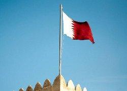 تنضم للدول الخليجية التي رعاياها flag-14-thumb2.jpg