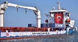 وصول سفينة المساعدات التركية لميناء gaza-030716-v-thumb2.jpg
