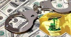 """سراب """"المال الطاهر"""" لبنان hezbollah-money-thumb2.jpg"""