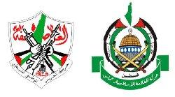 نساند إجراء حماس hmasfath-thumb2.jpg