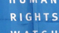 الحوثيون يمنعون حقوقيًا السفر hrw-palestiniens_1-thumb2.jpg