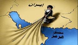 غرانيق التغريب فاتهم فارس! iran2-thumb2.jpg
