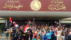 كتله برلمانية عراقية تؤكد تعرض iraqsadrrrr-thumb2.jpg