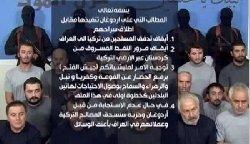 الحكومة مسؤولة اختطاف الأتراك iraqturkerd-thumb2.jpg