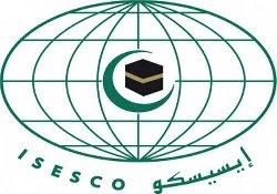 إيسيسكو تدين العنف المسلمين isiscooo-thumb2.jpg