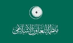 انطلاق منظمة التعاون الإسلامي الاستثنائية islamicmonazama_1-thumb2.jpg