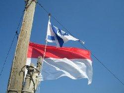 الاحتلال يزعم إقامة علاقات إندونيسيا israel-indonesia-ilustrasi-bendera-jpeg.image_-thumb2.jpg