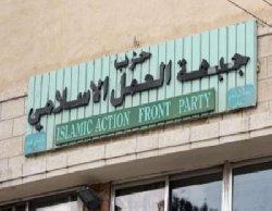 قضائي أردني بإلغاء إغلاق لحزب jabhajordan-thumb2.jpg