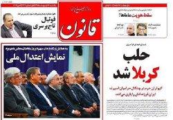 لجنة الأمن القومي الإيرانية تبحث karbalaa-thumb2.jpg