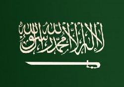 إيران دولة راعية للإرهاب ksa-flag-thumb2.jpg
