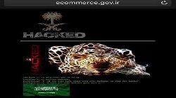هاكر سعودي ينجح اختراق موقع ksahacker-thumb2.jpg