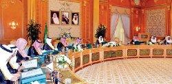 مجلس الوزراء السعودي يستنكر القصف ksaii_0-thumb2.jpg
