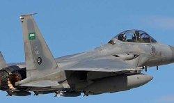تحالف عسكري بقيادة السعودية ksaplane-thumb2.jpg